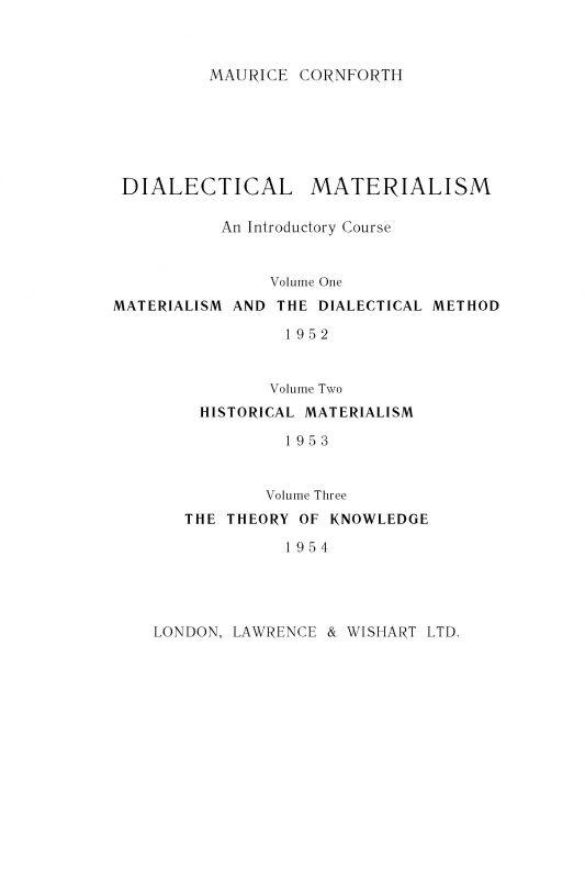 Диалектический материализм